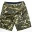 Brown Camo Cargo Shorts for Men - size 34 thumbnail 1