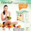 Verena Fiberlax ไฟเบอร์แล็กซ์ thumbnail 1