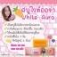 สบู่แครอท ไวท์ออร่า White aura miracle carrot soap thumbnail 4