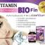 BIO Fin VITAMIN 3in1 ไบโอ ฟิน วิตามิน บรรจุ 30 Tablets. thumbnail 2