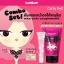 Sexy Soon Breast Cream เซ็กซี่ซูนเบสท์ครีม Cathy Doll thumbnail 2
