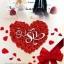 รั้นรัก : วาระวารี thumbnail 1