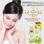Gold Ginseng Lemon Whitening Serum By Jeezz thumbnail 4