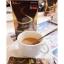 Chame Sye Coffee Plus ชาเม่ ซาย คอฟฟี่ พลัส มี10ซอง thumbnail 6