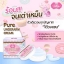 Pure underarm cream by jellys ระงับกลิ่นกาย thumbnail 3