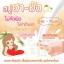 Ha-Young Soap สบู่ฮายัง thumbnail 1
