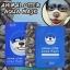 แผ่นมาร์กหน้าลายสัตว์ SNP ANIMAL MASK (Otter Aqua Mask) 1 กล่องมี 10แผ่น thumbnail 4