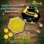 มาส์กลูกผึ้ง B'secret Golden Honey Ball thumbnail 6