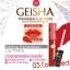 Hanazakari Lip Matte Cathy Doll Geisha ลิปแมทท์ NO.05 thumbnail 1