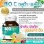 Gluta BIO Melon Clear ACNE+Oil control 1,500 mg. thumbnail 7