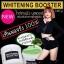 Whitening Booster by Lab-Y ครีมบำรุงผิวเพื่อผิวกระจ่างใส thumbnail 4