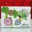 ชุดครีม Shinete Giftset Cream thumbnail 1