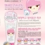 Cathy Doll Aura Whitening Serum+Foam Cleanser thumbnail 2