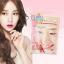 New Seoul Secret Collagen Peptide Plus++ thumbnail 3