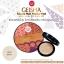 Niigata Malt PowderPact SPF15 Geisha แป้งมอลต์อัดแข็ง(LIGHT) thumbnail 1