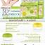 Clear Dark Cream Set Miracle 5D Aura by zennara gold thumbnail 2