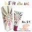 CC Cream บิวตี้ ซีซี ครีม AAC SPF30 PA++50ml. No.21 thumbnail 1