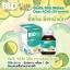 Gluta BIO Melon Clear ACNE+Oil control 1,500 mg. thumbnail 6
