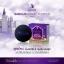 New Babalah Cake 2 way SPF Magic Powder แป้งบาบาร่า สูตรใหม่ No.01 thumbnail 2