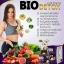 Bio detox Clip Brand ไบโอดีท๊อกซ์ thumbnail 3