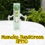 Momoko Sunscreen SPF50 ครีมกันแดดเนื้อบางเบา thumbnail 3