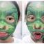 แผ่นมาร์กหน้าลายสัตว์ SNP ANIMAL MASK ( Dragon Soothing Mask) 1กล่องมี 10แผ่น thumbnail 6
