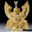 พญาปักษาวายุ ครูบาออ รุ่น1 เนื้อกะหลั่ยทอง สร้าง100 องค์ thumbnail 3