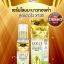 Gold Ginseng Lemon Whitening Serum By Jeezz thumbnail 1