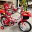 จักรยานเด็ก,จักรยานแฟนซี thumbnail 5