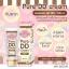 Pure DD Cream by jellys ดีดีครีมเจลลี่ หัวเชื้อผิวขาว thumbnail 4