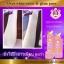 Gluta Pure White Night Cream กลูต้าเพียว หัวเชื้อพอกผิวขาว thumbnail 14
