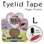 สติ๊กเกอร์ทำตาสองชั้นแบบตาขาย Malian Eyelid Tape ไซส์ L thumbnail 1