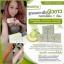 สบู่ Natcha Gluta Melon White soap thumbnail 4