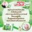 3D Smooth Soap by Fairy Milky สบู่3D ว่านหางจระเข้ thumbnail 5