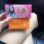 สบู่แครอท ไวท์ออร่า White aura miracle carrot soap thumbnail 2