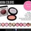 ปัดแก้ม Sivanna Colors Mineral Blush ซีเวียน่า มิเนอรัล บรัช(no.1) thumbnail 1