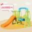 ชุดสไลเดอร์ 5002-4 สีเขียว-ส้ม thumbnail 1