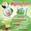 3D Smooth Soap by Fairy Milky สบู่3D ว่านหางจระเข้ thumbnail 4