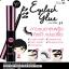 Eyelash Glue 5ml Cathy Doll Black Color กาวขนตาสะพรึง ติดเป๊ะ แน่นเปรี๊ยะ thumbnail 1