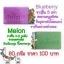 สบู่ Natcha Gluta Melon White soap thumbnail 7
