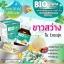 Gluta BIO Melon Clear ACNE+Oil control 1,500 mg. thumbnail 12