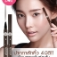 ดินสอเขียนคิ้ว 4 มิติ Real Brow 4D tattoo tint, Cathy Doll (No.3 Dark Brown) thumbnail 2