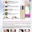 Cathy Doll Whitening Foundation Serum SPF 30 PA++ No.21 thumbnail 5