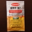 Lallemand Danstar - BRY-97 Dry Yeast thumbnail 1