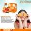 นูทรอกซัน Nutroxsun นูทรอกซ์ซัน ผลิตภัณฑ์ชงดื่มเพื่อการป้องกันแสงแดด thumbnail 4
