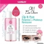 Lip Eye Essence+Makeup Remover 80ml Cathy Doll Oh! So Clean thumbnail 2
