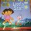 Little star ราคา 95