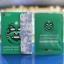 แผ่นมาร์กหน้าลายสัตว์ SNP ANIMAL MASK ( Dragon Soothing Mask) 1กล่องมี 10แผ่น thumbnail 2