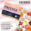 Pacenta Nesya พาเซนต้า เนสญ่า By Skinista thumbnail 2