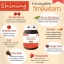 Shining L-gluta Armoni แอล-กลูต้า อาโมนิ วิตามินเร่งขาว 30caps. thumbnail 7
